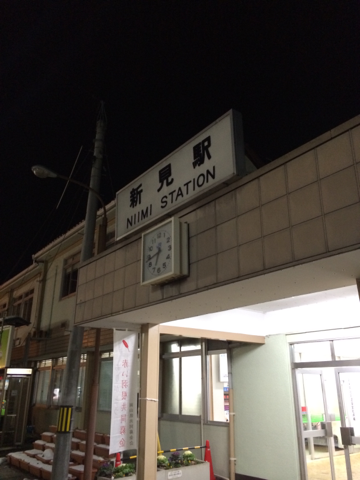 image-20141219191846.png